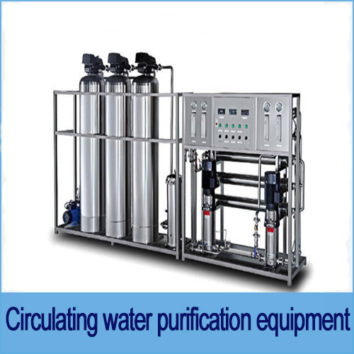Boiler water, Condensate, Swimming pool water, Aquaculture water treatment